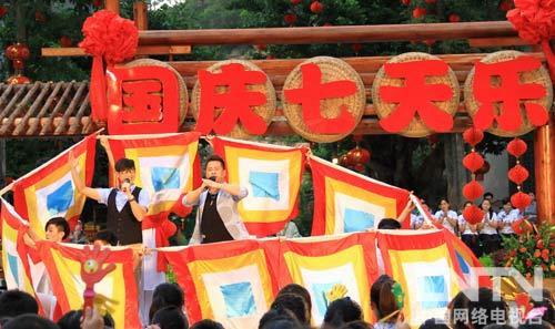 2012年国庆七天乐-爱布谷-中国网络电视台